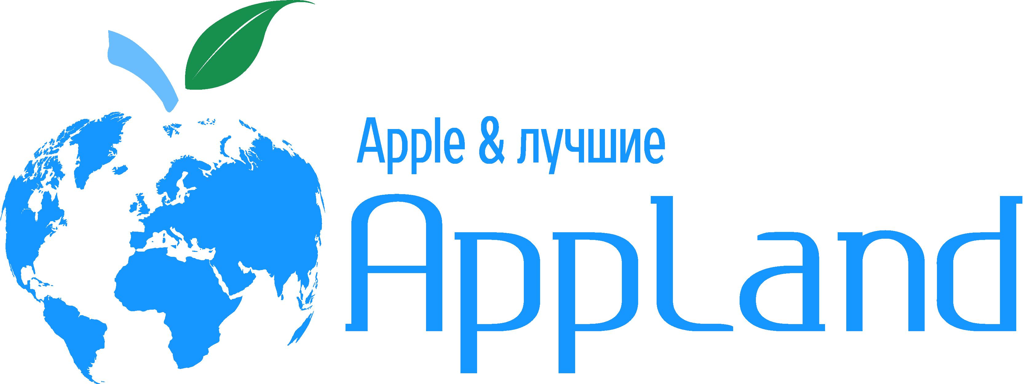 IMobile: Продажа iPhone 5s, iPhone 6, iPad Air в Нижнем