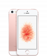 Apple iPhone SE Rose Gold 128gb (розовое золото)